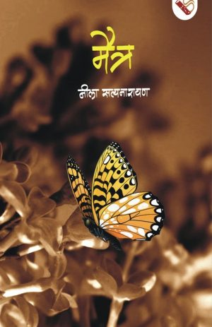 Maitra