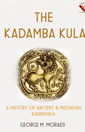 THE KADAMBA KULA