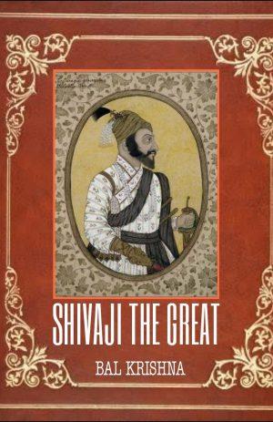 SHIVAJI THE GREAT