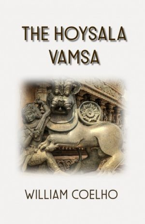 THE HOYSALA VAMSA
